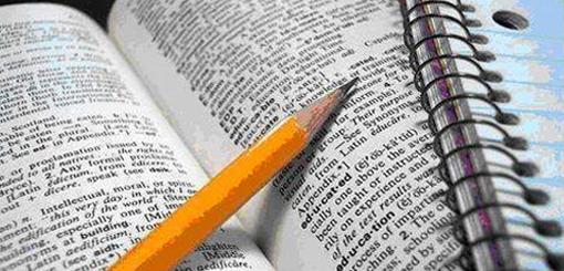Cómo mejorar la comprensión lectora de los alumnos