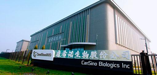 Córdoba confirma la compra de un millón de vacunas del laboratorio CanSino